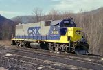 CSX 2558